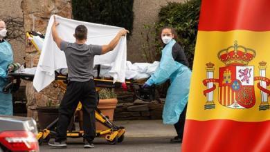 Photo of رقم كارثي لعدد الوفيات والإصابات الجديدة بكورونا في إسبانيا خلال 24 ساعة.. والكشف عن إجمالي الحالات