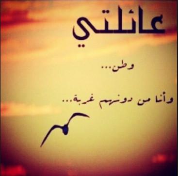 51439fadaeyat