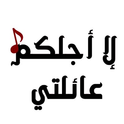 51440fadaeyat