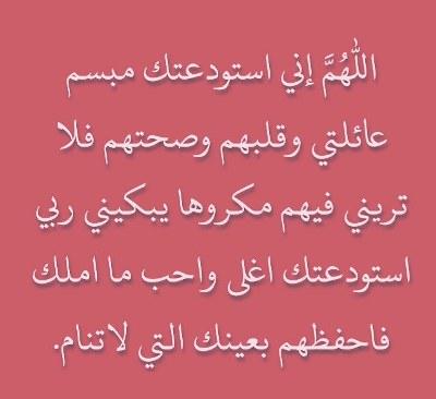 51443fadaeyat