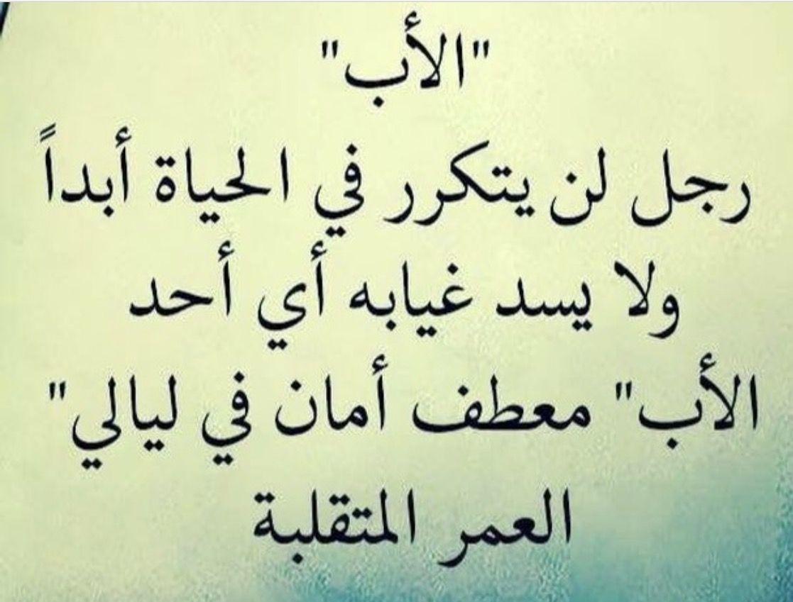 51451fadaeyat
