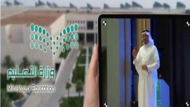 "Photo of ""التعليم"" تعلن موعد الاختبارات بعد شهر من تعليق الدراسة بسبب كورونا.. و""آل الشيخ"" يكشف آلية تقييم الطلاب"