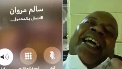 """Photo of شاهد: مقطع طريف لـ""""سعيد العويران"""" يتصل بـ""""أحمد جميل وسالم مروان"""" استجابة لطلب """"قارئ فنجال""""!"""