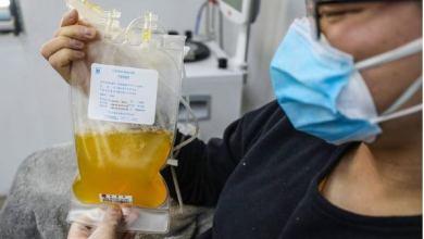 "Photo of إيطاليا تزف بشرى سارة وتعلن أول حالة شفاء من ""كورونا"" باستخدام دماء المتعافين"