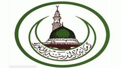 "Photo of ""إمارة المدينة"" ترد على التسجيلات الصوتية والمقاطع المنسوبة لنائب أمير المنطقة"