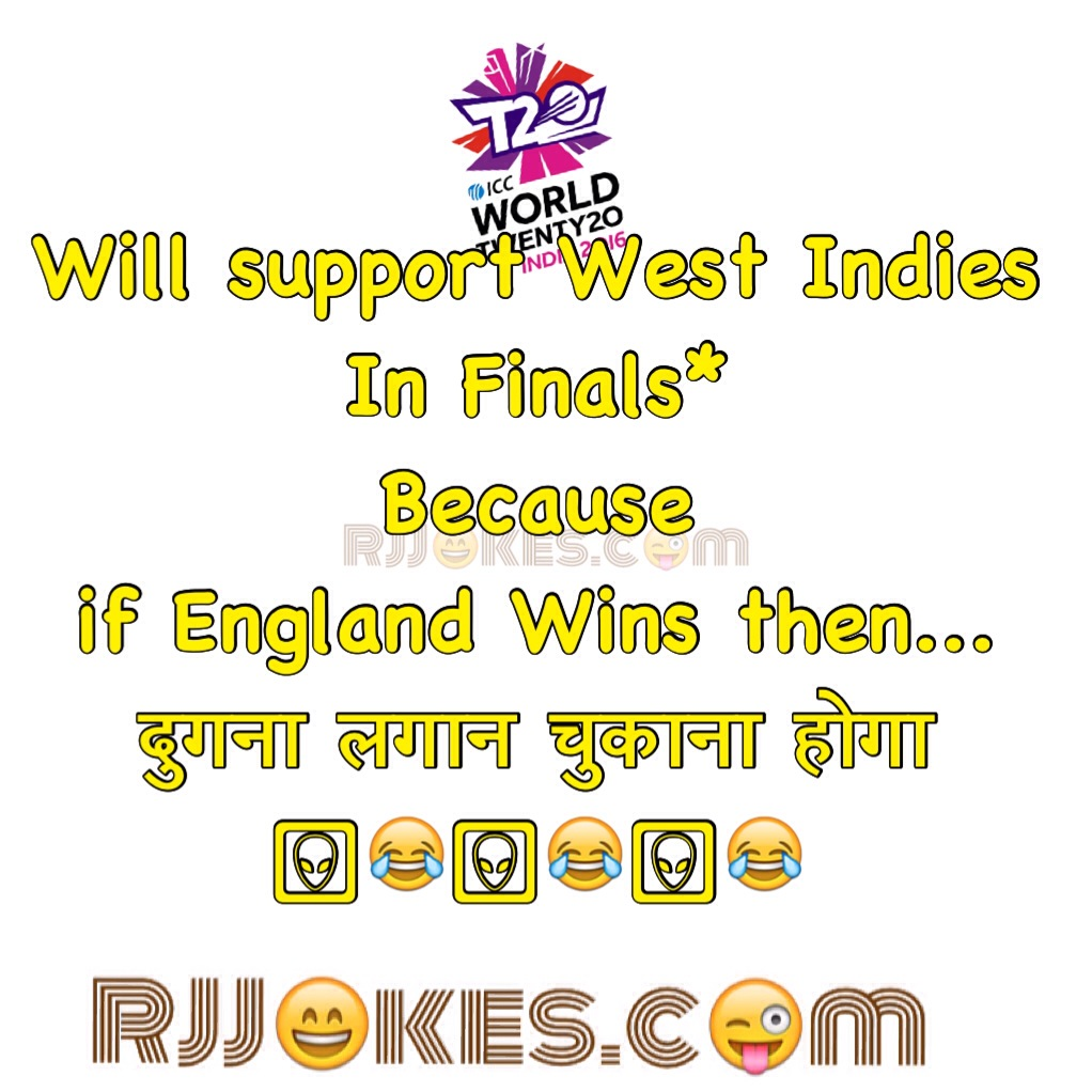 India vs West Indies match jokes after India loss