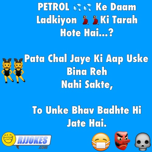 Petrol Gas Jokes,Jokes in Hindi