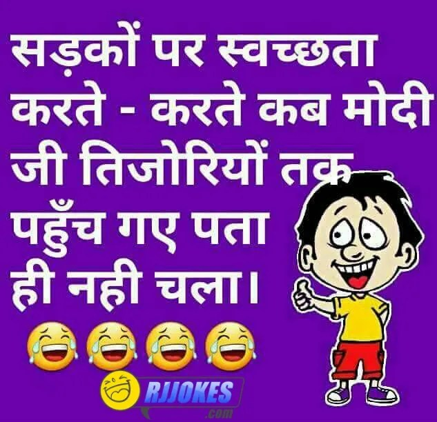 Funny Hindi WhatsApp meme