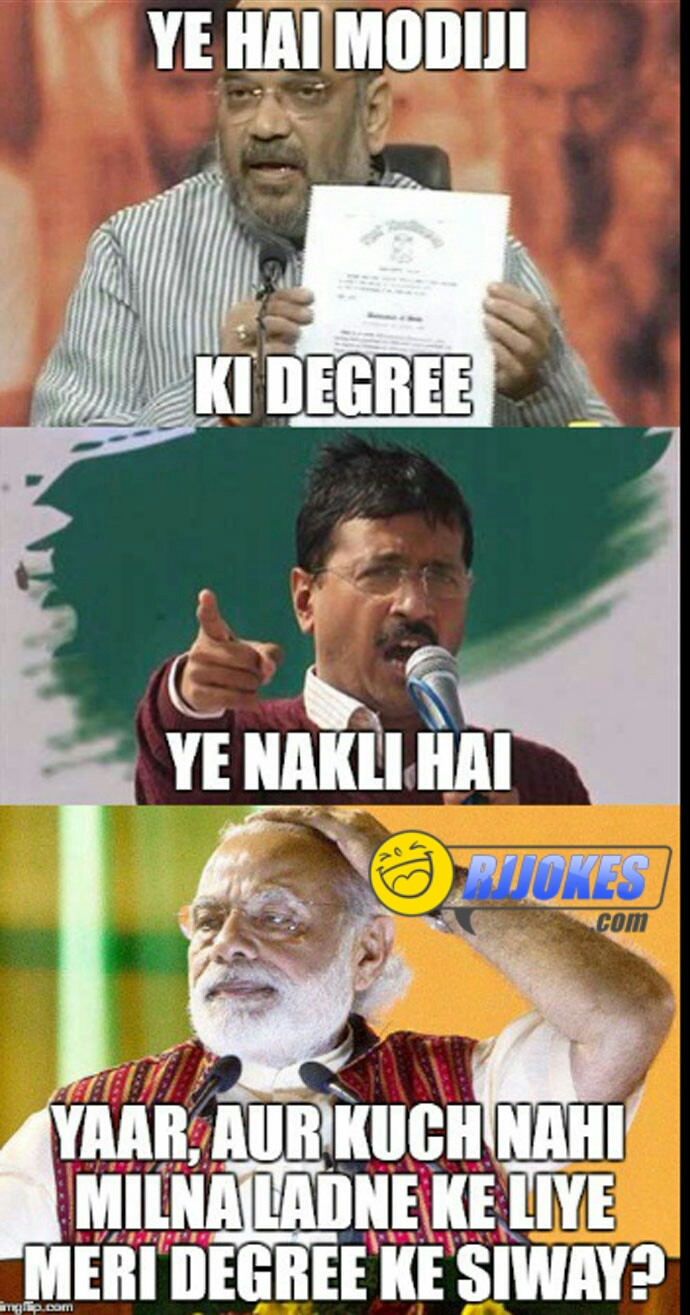 Modi degree kejri