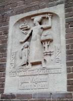 150417 De Boom herdenkingsplaquette WO II voorgevel 2