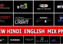 Hindi English Mix Png Zip, All New Text Png Download