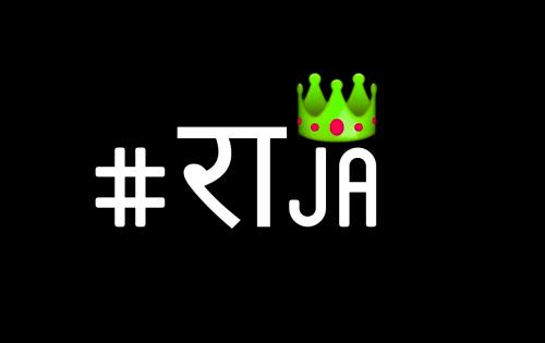 New Text Png, Hindi English Mix Png, Rk Editing