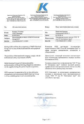 Recommendation-Letter-R&M-Electrical-LLP_KPO