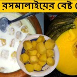 Pumpkin Rosmalai Recipe