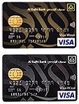 Al Rajhi Bank Visa Charge Card-i