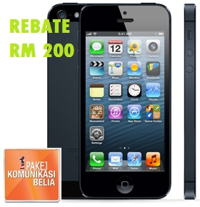 iPhone 5 smartphone rebate for Youth Communication Package