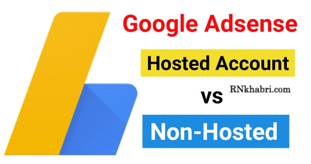 What is the Difference in AdSense Hosted Vs Non-Hosted Account