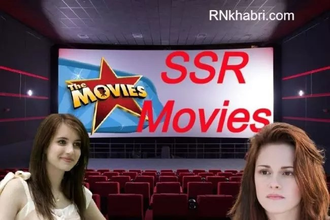 SSR Movies: Download Free 300MB Dual Audio Hollywood Movies