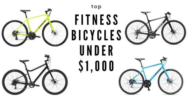 best fitness bicycles