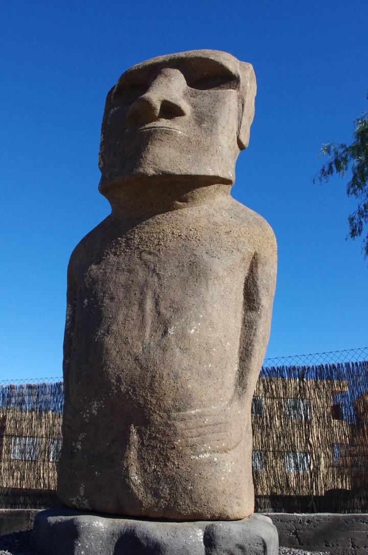 Rapa-Nui-Guimar Museum-Tenerife