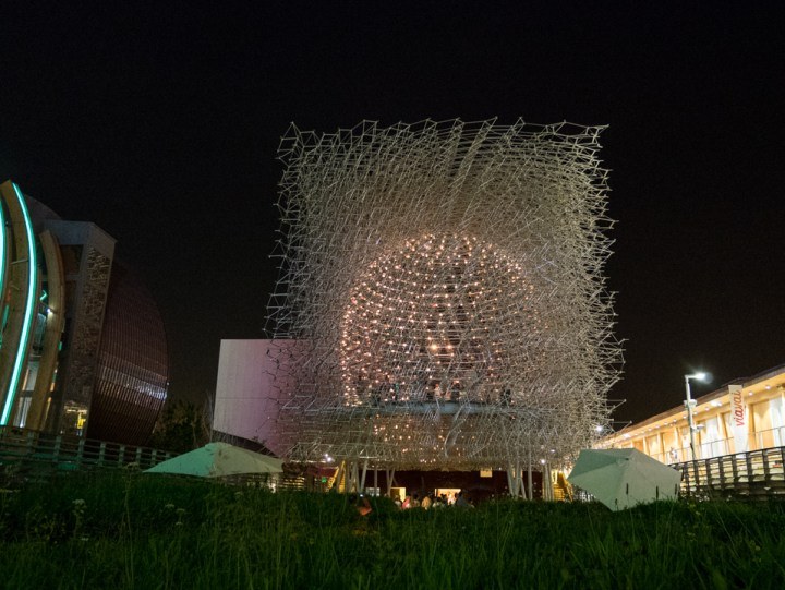 Expo Milano 2015 - UK beehive