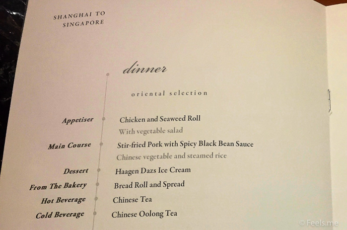 Singapore Airlines PVG SIN Premium Economy Chinese meal choice