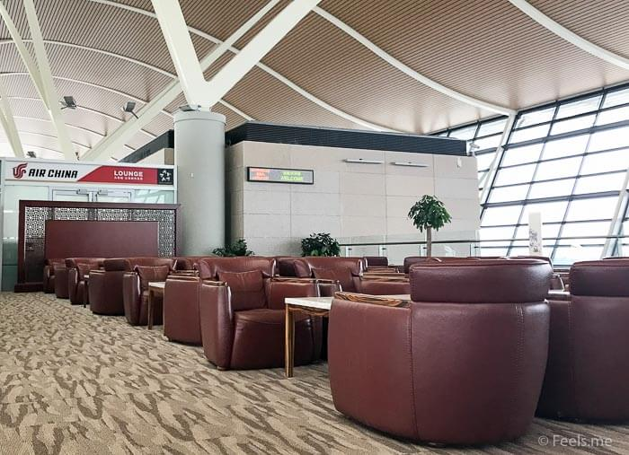 Air China Shanghai T2 Star Alliance Lounge Empty lounge