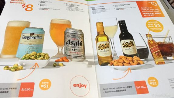 Jetstar 3K 533 Budget Airline Beverage menu
