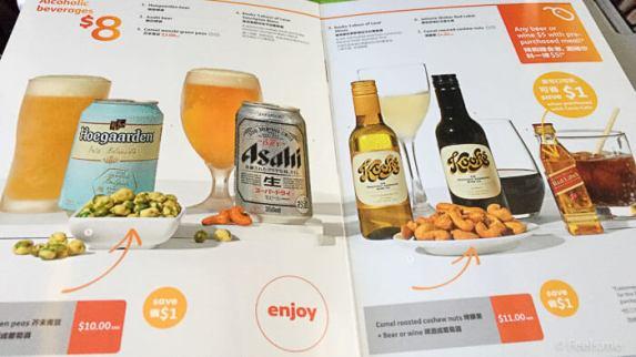 Jetstar 3K 533 Budget Airline Beverage menu