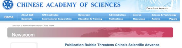 """L'allarme sulla """"bolla delle pubblicazioni"""" cinese"""