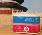 Ethiopia Hambela from Blueprint Coffee