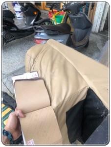 羅蘭索沙發修理
