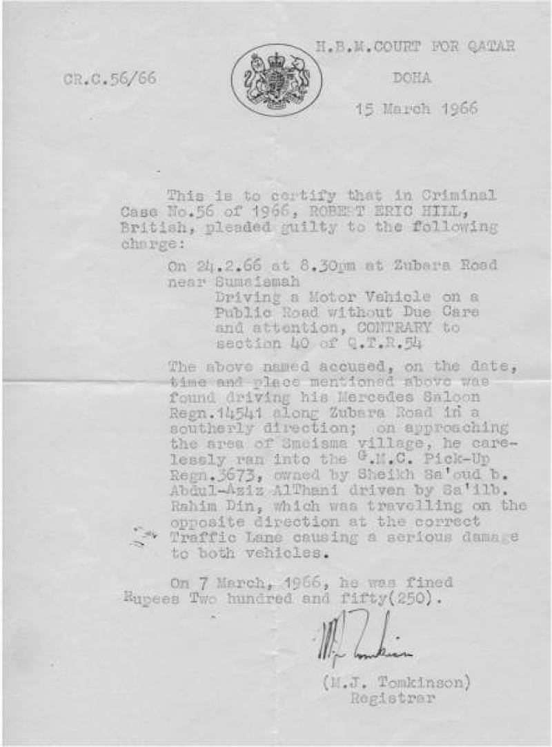 Qatar court letter 15th March 1966