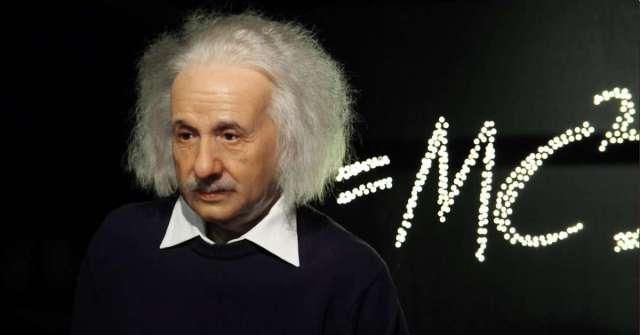 Albert Einstein - shy geniuses