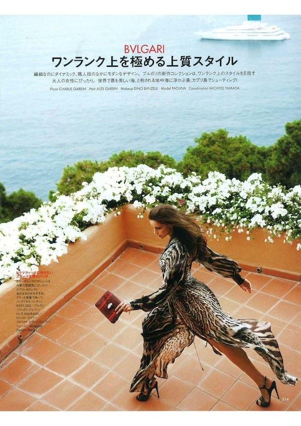 Elle Japan 2011-10