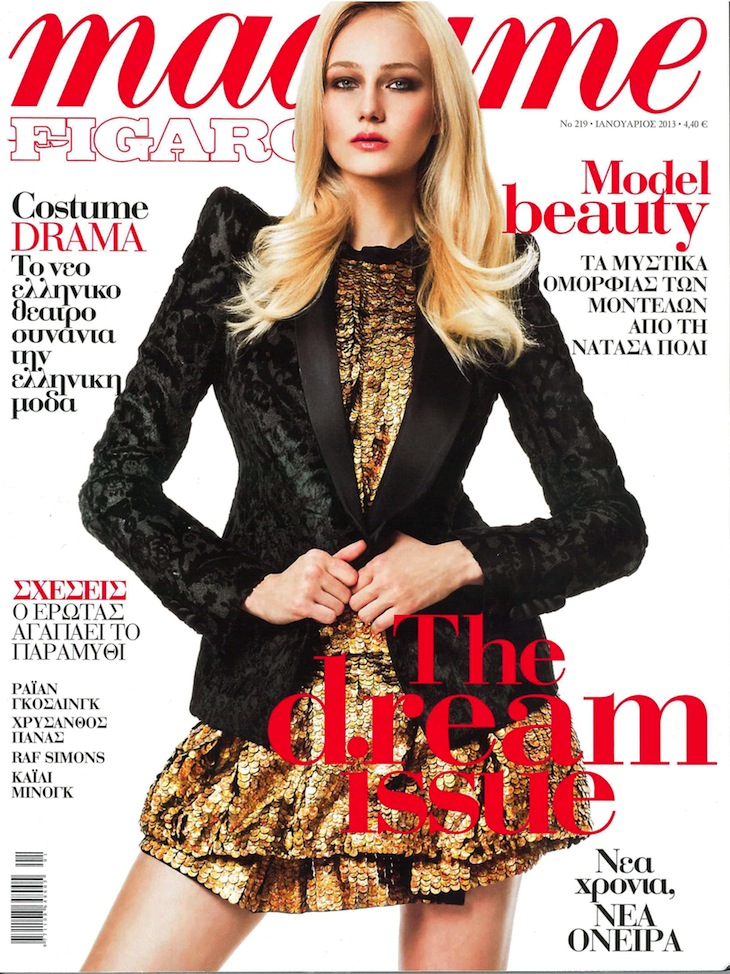 Roberto Cavalli cover and editorial, published in the January 2013 issue of Madame Figaro Greece.