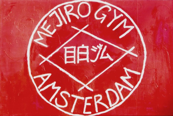 Mejiro Gym