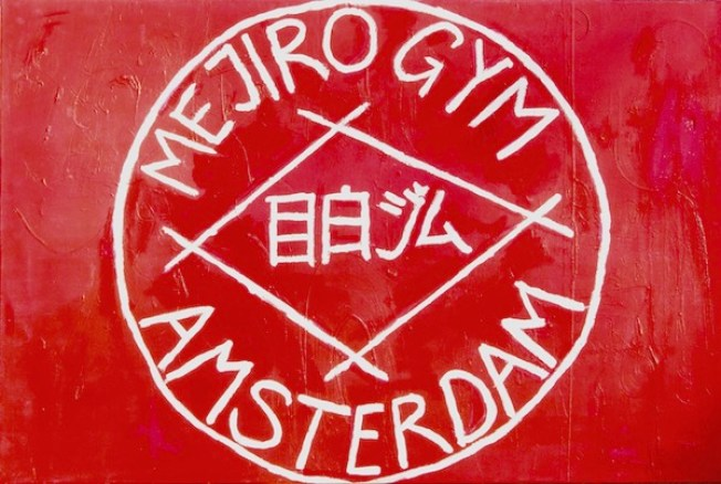 mejiro gym, kickboxing, kick, boxing, amsterdam, mejirogym, robert, pennekamp, robertpennekamp, decor, logo, opdracht, ontwerp, muay, thai, muaythai, champions, worldchampions, K-1, fighters, legends, mat, canvas, schilderij