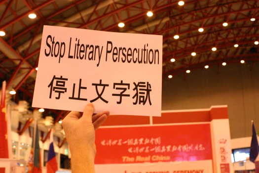 A protestor holds up a demand for Free Expression inside the 'market focus' area at the London Book Fair.  Photo by yrstrly.