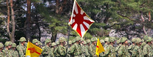 JSDF troops with their flag