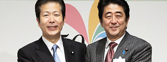 Could Yamaguchi side with Abe on constitutional revision?