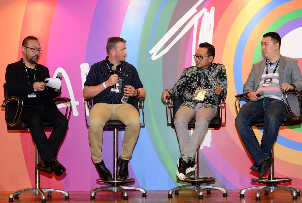 Gateway To Indonesia Panel