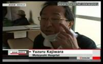 Medicul - erou japonez Yuzuru Kajiwara