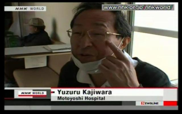 Yuzuru Kajiwara - unul dintre eroii japonezi