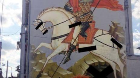 Icoană cu Sf. Gheorghe, cenzurată