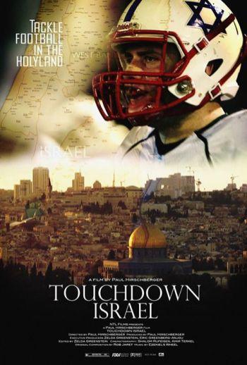 Touchdown Israel!
