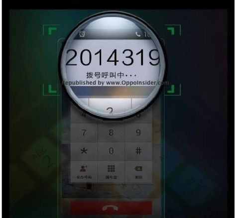 oppo-find-7-launch-date