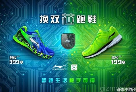 xiaomi-smart-shoes-05