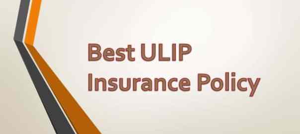 top ulip insurance policy for 2018