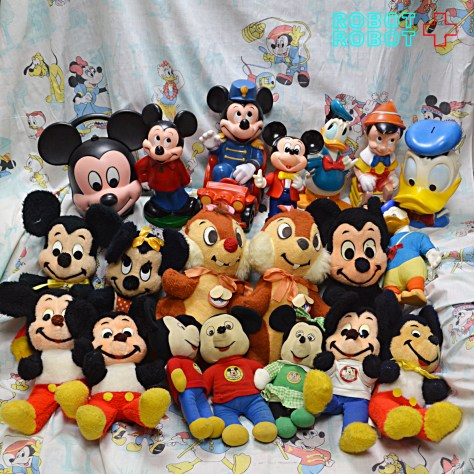 DISNEY VINTAGE GROUP